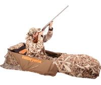 Засидка лежачая с рюкзаком для чучел